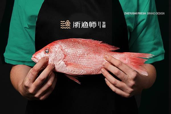 浙渔师-生鲜